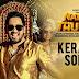 Kerala Song Lyrics | Natpe Thunai  | Hip Hop Tamizha, Anagha | Sundar C
