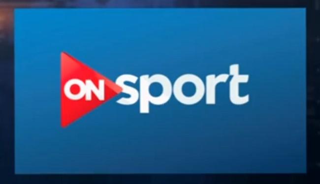 تردد قناة اون سبورت ON Sport الرياضية الناقلة للدوري المصري 2016-2017 على القمر النايل سات