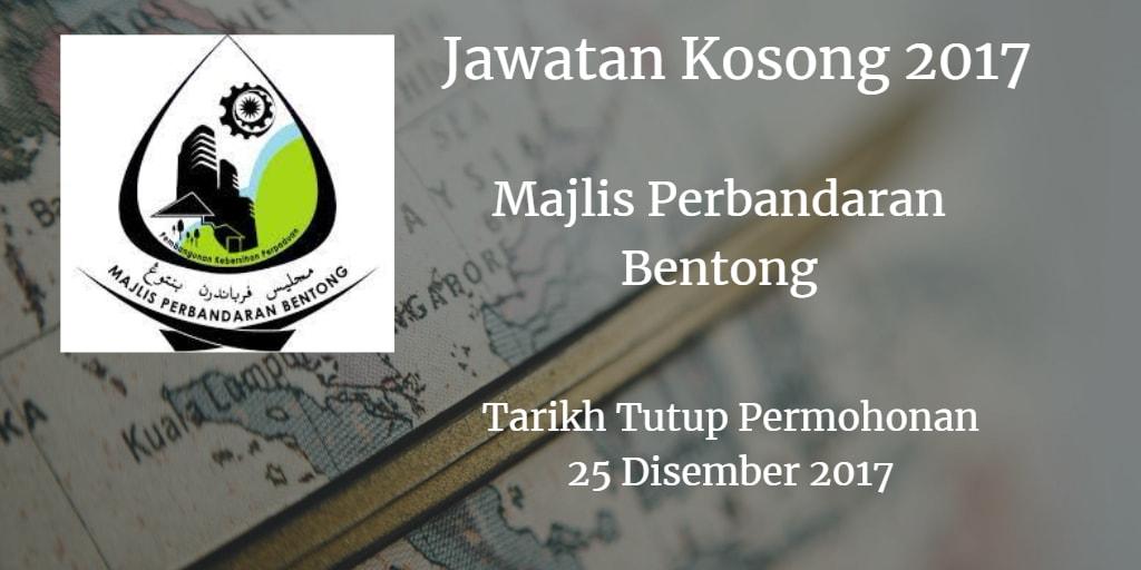 Jawatan Kosong MPBentong 25 Disember 2017