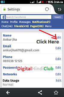 how to make facebook stylish name account