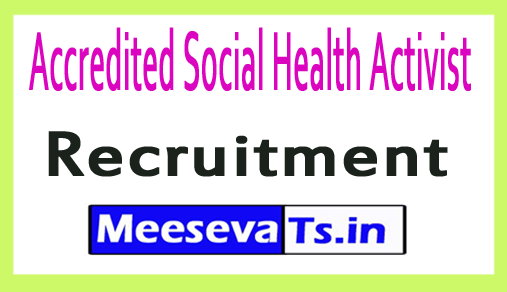 Accredited Social Health Activist Recruitment