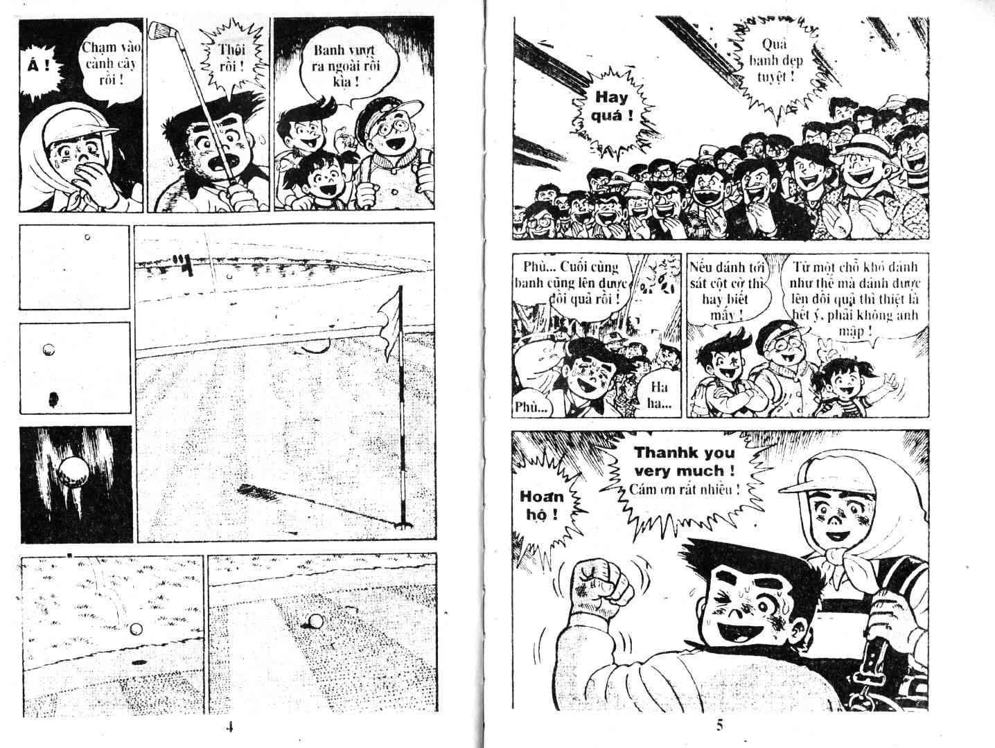 Ashita Tenki ni Naare chapter 46 trang 2
