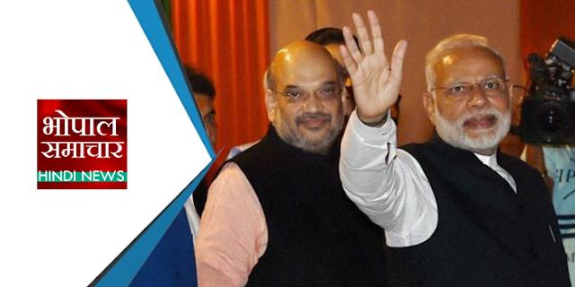 क्या सिर्फ फ्लाइट के कारण शाह बटालियन का बेस केंप बदला है! | MP ELECTION NEWS