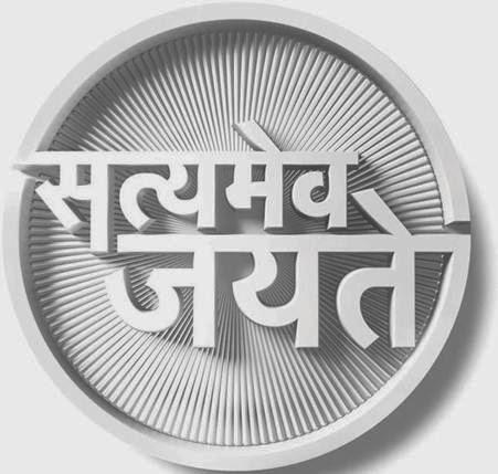 Satya Rajpurohit at Indian Type Foundry  Find Kohinoor Diamond in