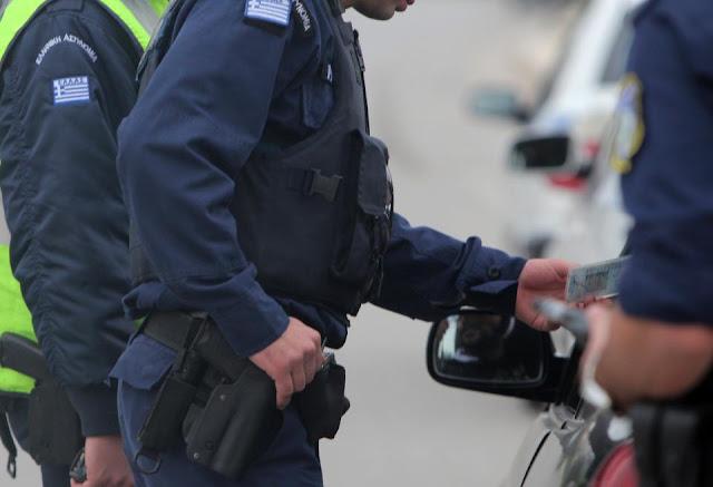 19 συλλήψεις στη Θεσσαλία από τους Αστυνομικούς ελέγχους