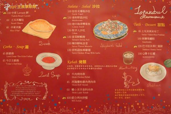 台中食記+菜單→在台中吃台灣人能接受的中東味,吃得我好想規劃土耳其旅遊@台中五權西路伊斯坦堡中東料理餐廳