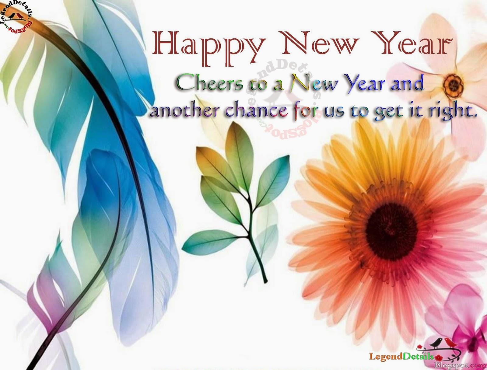 Telugu new year greetings 2015 telugu happy new year wallpapers new year greetings 2015 happy new year wallpapers 2015 hd new year quotes sms m4hsunfo