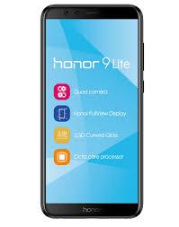 سعر جوال هواوي هونور 9 لايت Price of Huawei Honor 9 Lite