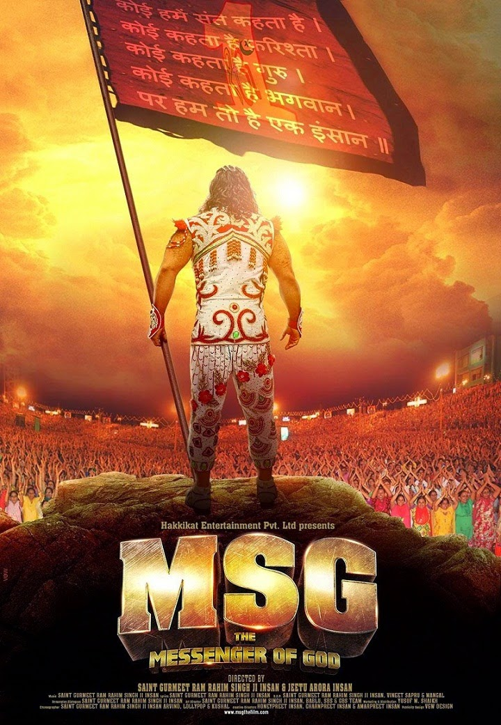 Gurmeet Ram Rahim Singh with flag in The Messenger of God movie poster