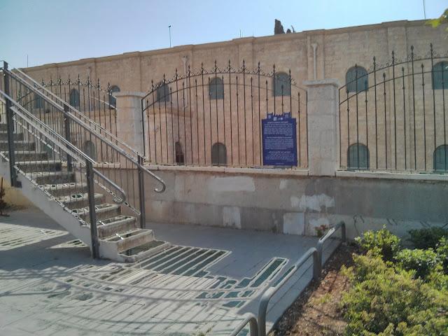 מבנה במתחם התחנה