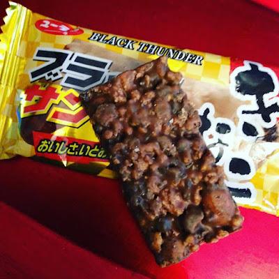 Unboxing, tokyotreat, japanese candy, aperitivos japoneses, caja mensual, box, blogger alicante, solo yo, blog solo yo, influencer