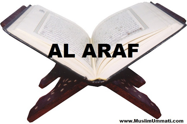 7 Surah Al Araf