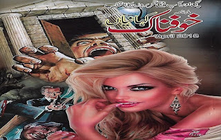 Khaufnak Kahanian April 2018 Khaufnak Kahanian April 2018 == True and Real Stories Collection in Urdu