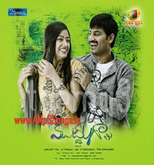 http://www.4mp3songs.in/2014/02/mudduga-2014-telugu-mp3songs-free.html