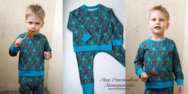 пижама для детского сада