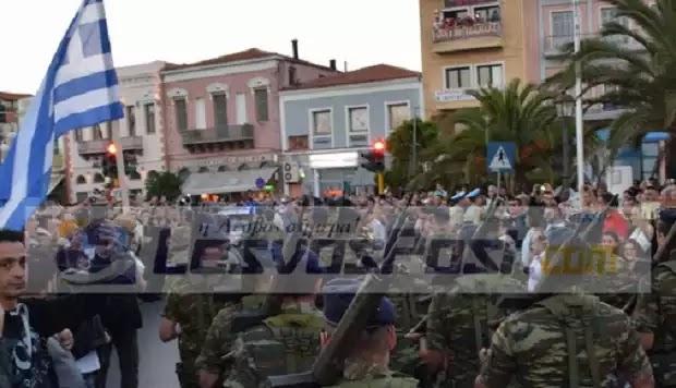 Υποστολή Σημαίας στην Προκυμαία Μυτιλήνης 25-09-2016 με 3000 κόσμο !!