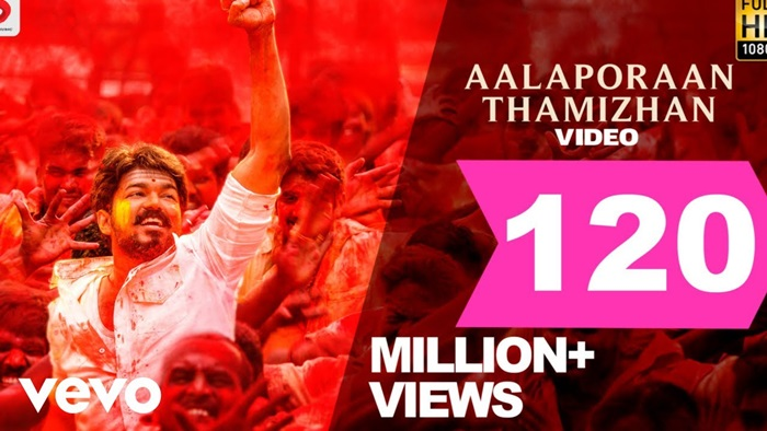 Aalaporan Thamizhan Video Song Download Mersal  2017 Tamil