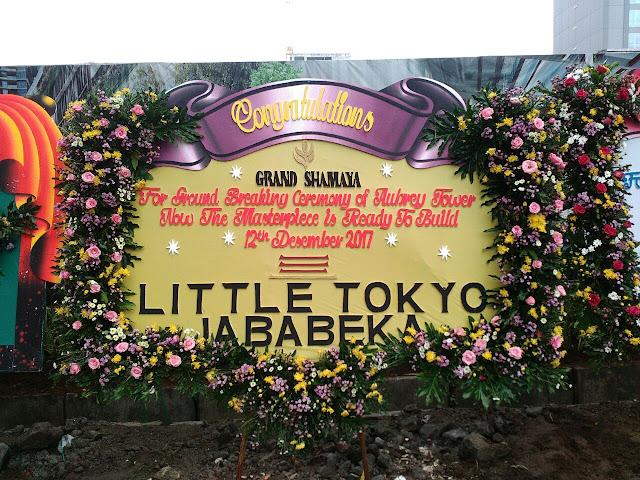 bunga papan kayoon surabaya, bunga papan surabaya indonesia, karangan bunga papan surabaya