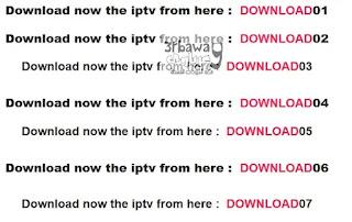 موقع iptv213 للحصول على روابط iptv رياضية وترفيهية عربى مجانا