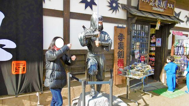 京都・東映太秦映画村 江戸の町並み 手裏剣道場