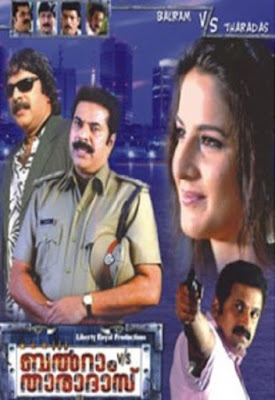 Balram vs. Tharadas (Kanoon The Power) Watch ful movie