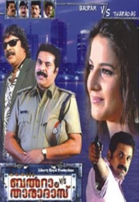 Balram vs. Tharadas (Kanoon The Power) Watch ful movie