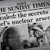 کیا اسرائیل پر عالمی معاہدوں کا اطلاق نہیں ہوتا ؟