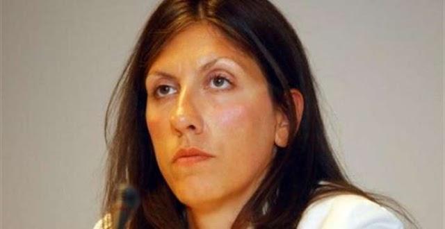 Ανοιχτή επιστολή της Ζ. Κωνσταντοπούλου στον πρωθυπουργό για θέματα Δικαιοσύνης, Διαφθοράς και Διαπλοκής
