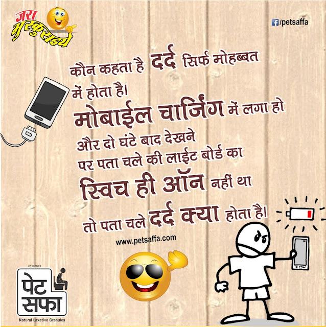 Raju Srivastav Funny Jokes in Hindi
