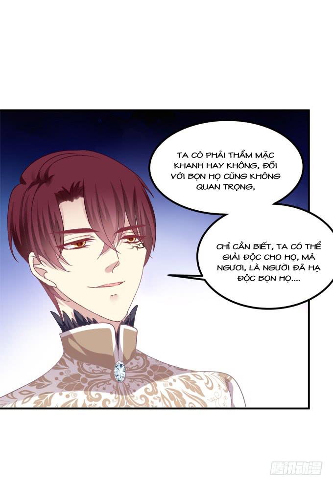 Dụ Hoặc Miêu Yêu: Chapter 205