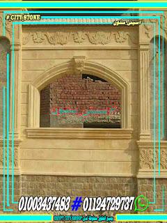 اسوار واجهات منازل مودرن