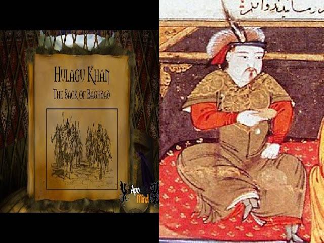 १३मी सदीमां चंगेझनां मोंगल वंशजोए इस्लामने कचडी नाख्यो हतो Quote By Rudadkhan