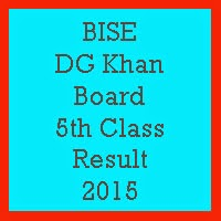 5th Class Result 2017 BISE DG Khan Board