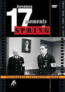 Phim 17 Khoảnh Khắc Mùa Xuân