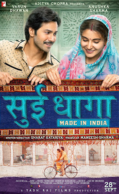 Sui Dhaaga 2018 Hindi 480p BluRay 350MB