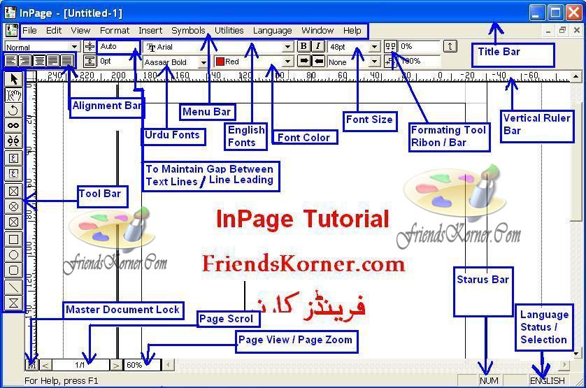 Inpage Urdu 2009 Full Version - singbio's blog