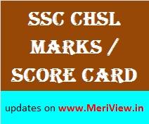 SSC LDC Score card