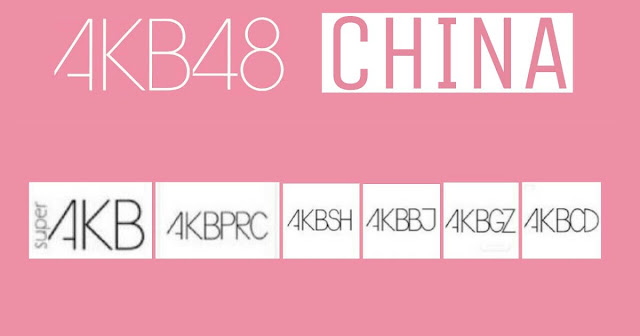 AKB48 to form 'Super AKB' in China but fans disagree