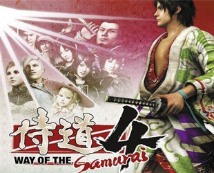 Way of the Samurai 4 PC Full Version