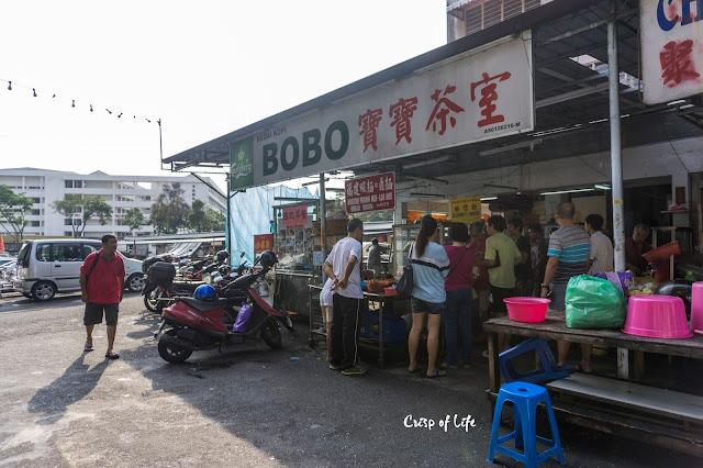 Bobo hokkien mee