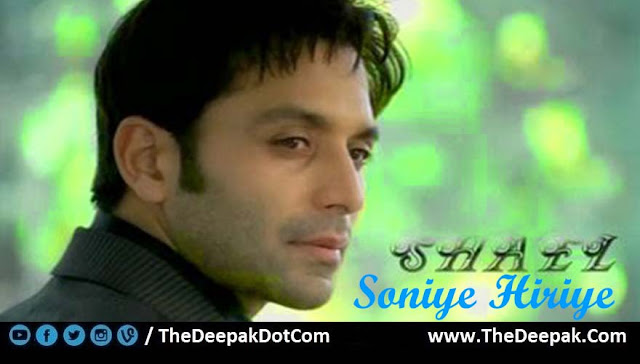 Soniye Hiriye Guitar Chords, Punjabi song by Shael Oswal