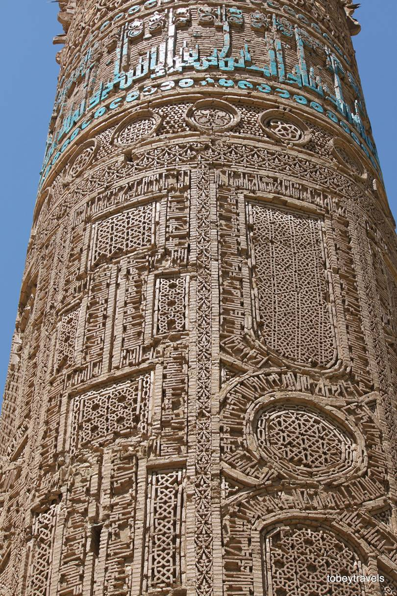 UNESCO World Heritage List in 2002: the minaret with its innovative architecture and decoration played a significant role in the development of art and architecture not only of the Indian subcontinent, but also beyond.
