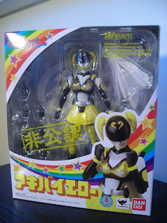 SH Figuarts Akiba Yellow Box Front