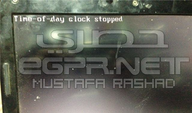 حل مشكلة time-of-day clock stopped