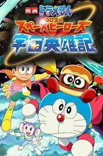 doraemon_nobita_no_space_heroes-795798078-large