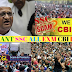 SSC ALL EXM CBI INQUIRY-anna hazare Arvind Kejriwal Demands CBI Inquiry Into SSC Exam 'Scam'