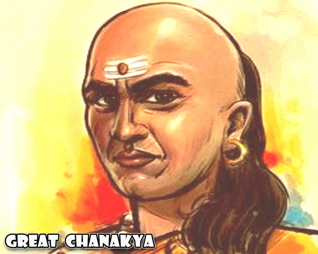चाणक्य - Chanakya