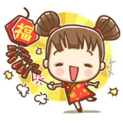 China doll blessing Year of Rooster!!