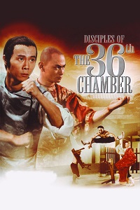 Watch Disciples of the 36th Chamber Online Free in HD