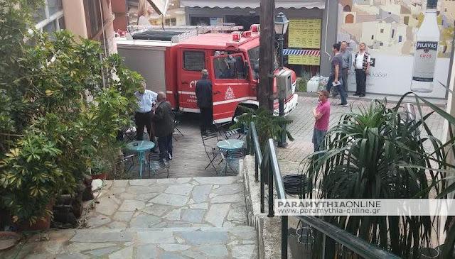 Φωτιά σε καφενείο στο κέντρο της Παραμυθιάς (+ΦΩΤΟ)